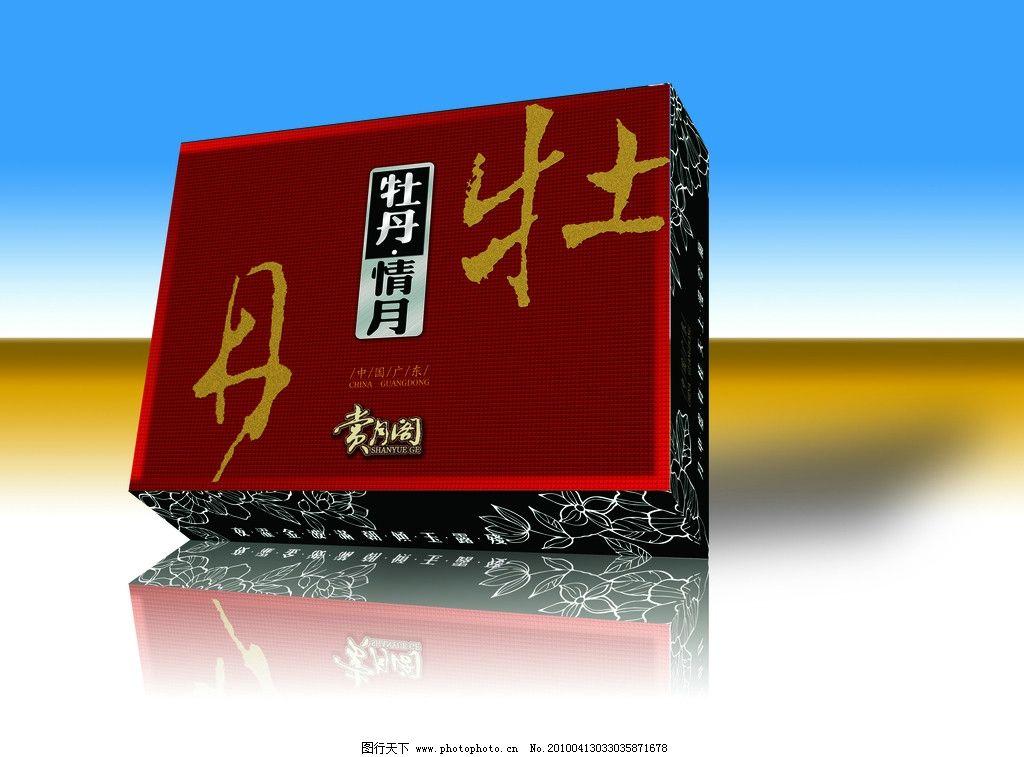 牡丹盒(展开图) 牡丹盒展开图 包装设计 月饼设计盒子 源文件