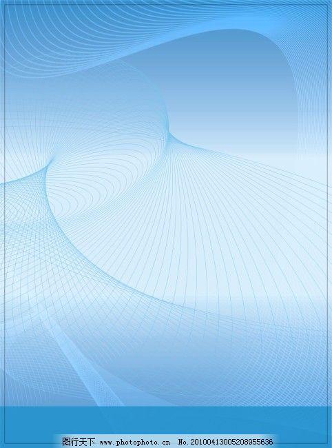 线型 线型底纹 变幻线 曲线 线型底纹 线型背景 线型 矢量图 花纹花边