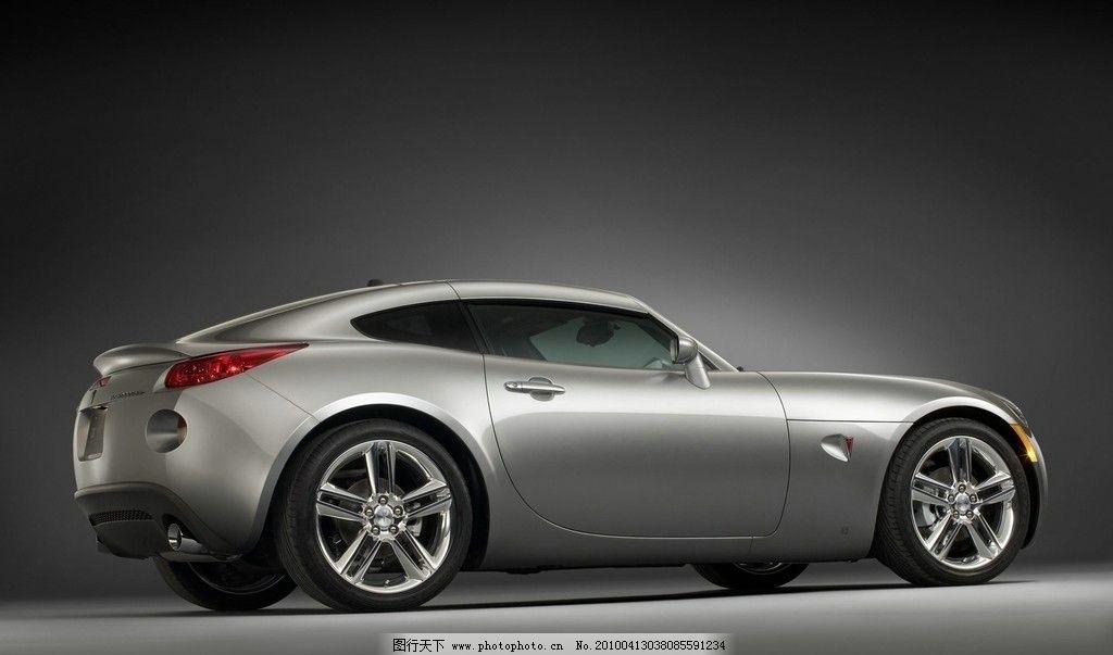 高清3d素材 高科技汽车 轿车 壁纸图片