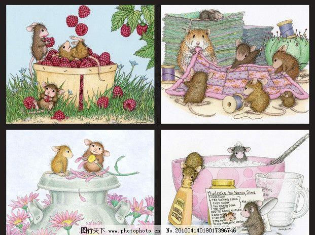 可爱小老鼠插画 绘画书法