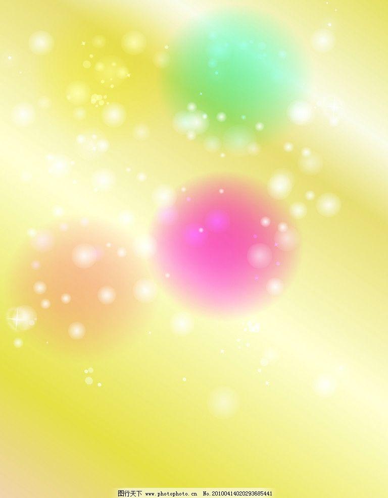 黄色背景 黄白背景 灰色 绿色 白星 背景底纹 底纹边框 设计 100dpi j
