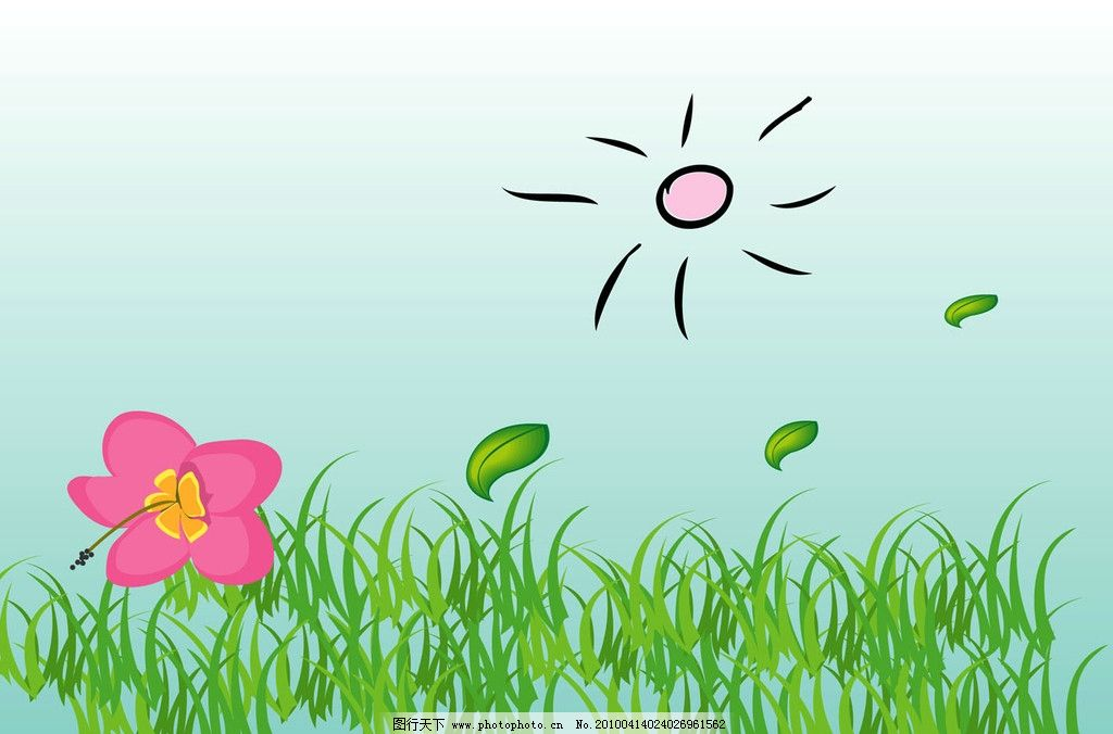 风景矢量素材 太阳 阳光 花草 树叶 自然风景图片