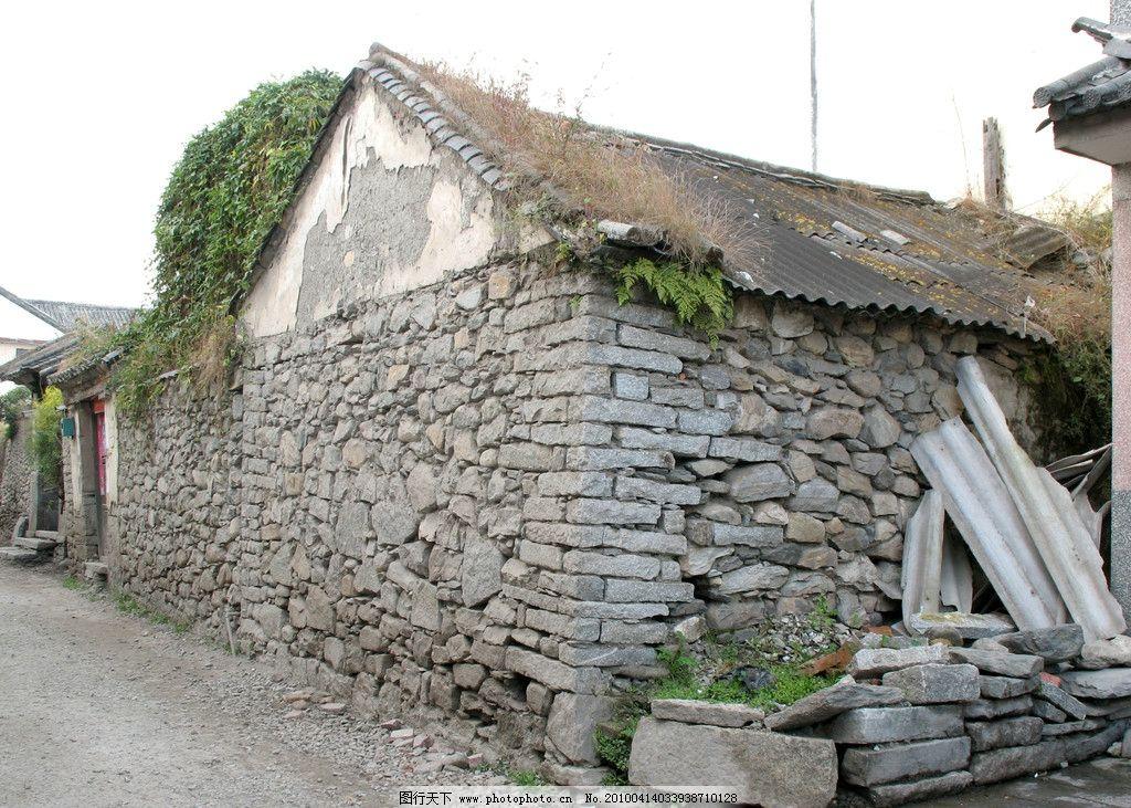 私人建筑图片,云南丽江市 乡镇 旧房子 简陋 贫穷-图