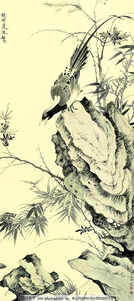 起居平安图 画 国画 工笔画 水墨画 花鸟画 竹子 石头 锦鸡