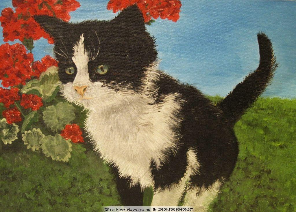 油画动物 手绘 装饰画