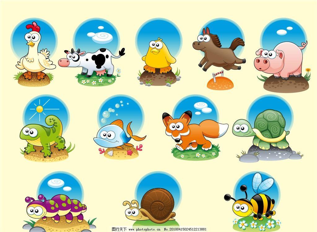 动物 可爱动物 卡通动物