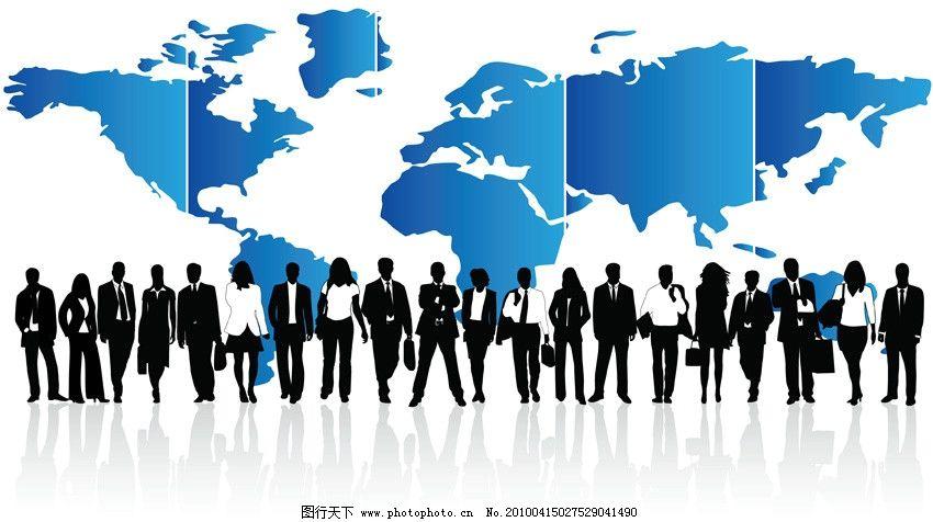 白领矢量素材 地球 世界板块 白领 人物 精英 剪影 矢量素材 商务场景