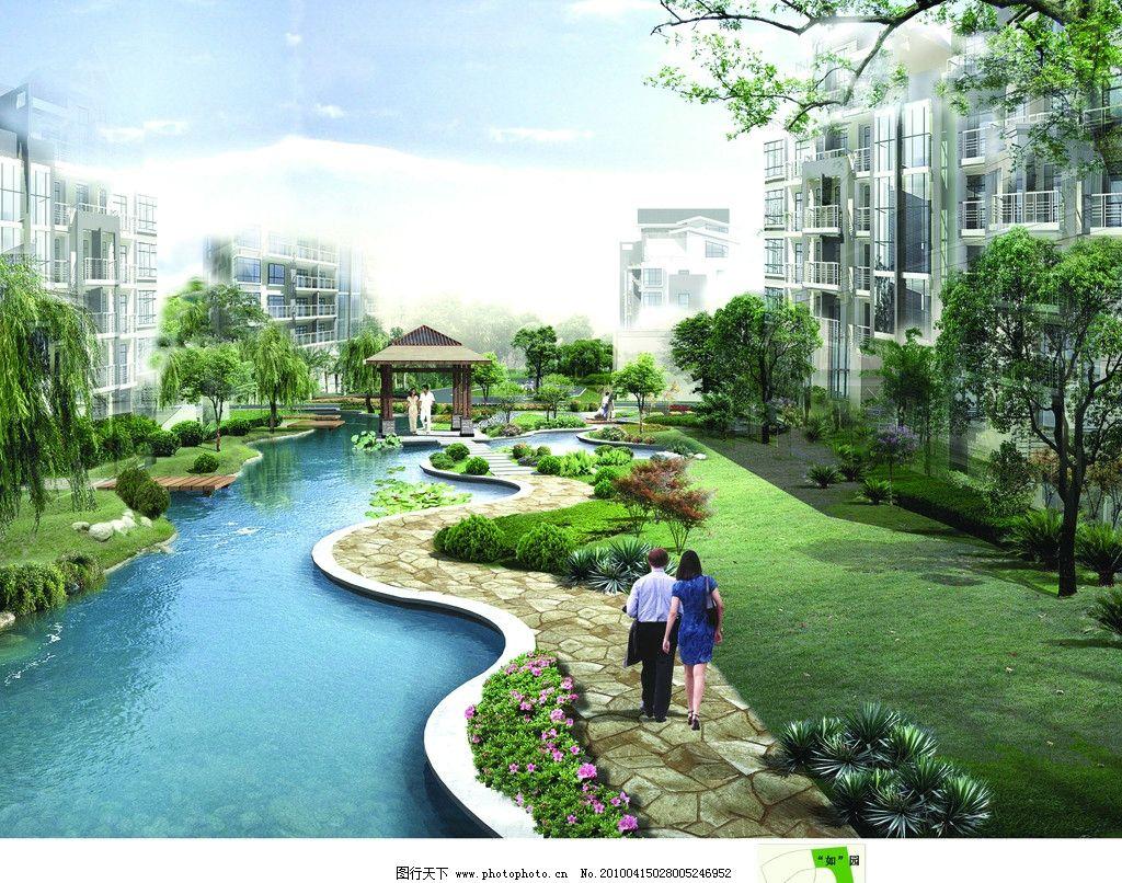 建筑景观设计效果图 住宅楼 人群 湖面 树木 鸽子 鸟群 天空