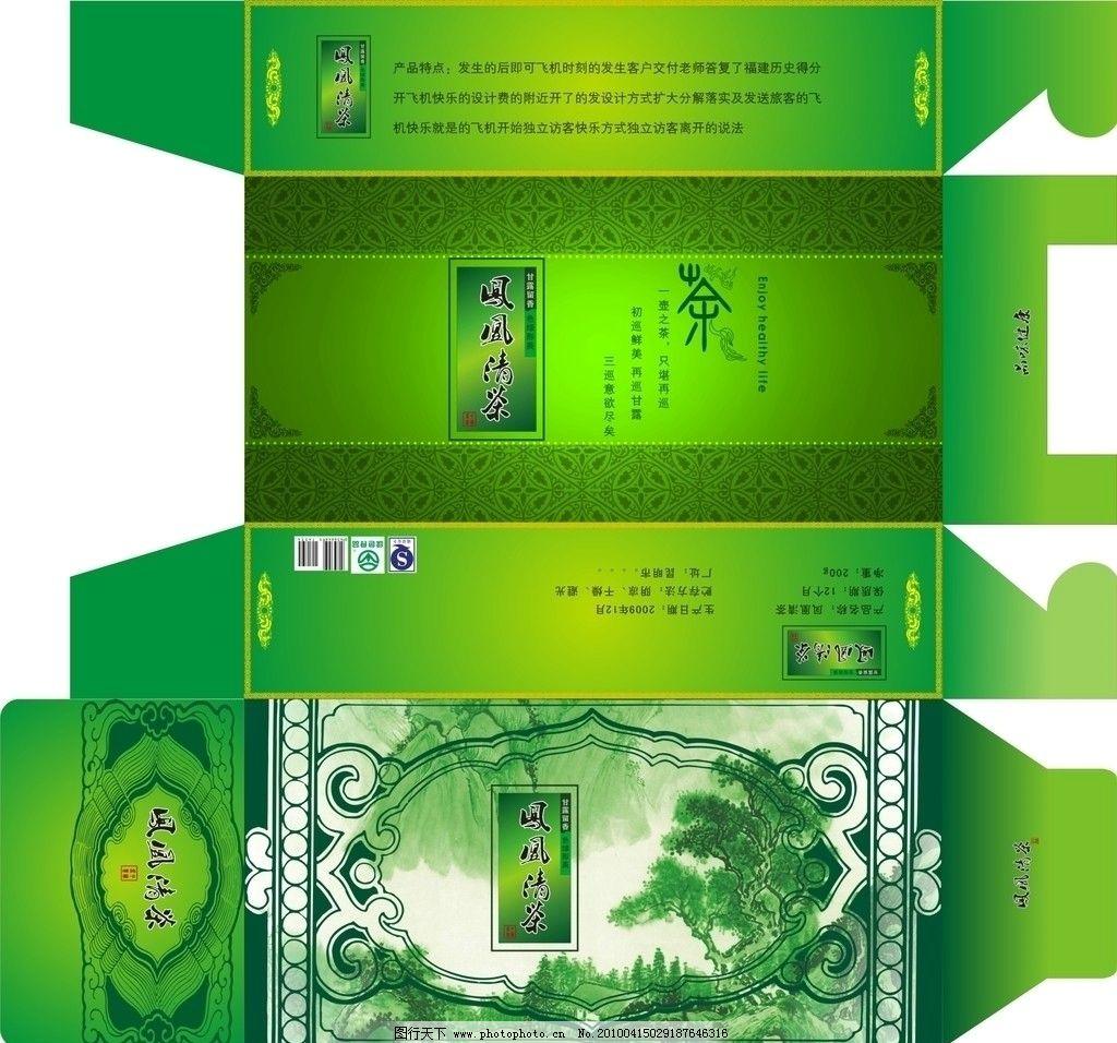 茶叶包装 绿茶 平面图 包装展开图 包装设计 广告设计 矢量