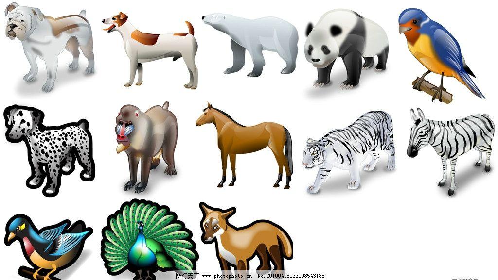 水晶动物图标图片