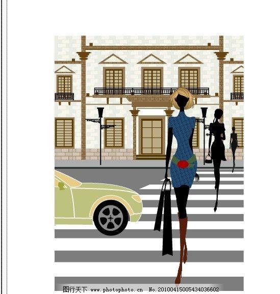 人物矢量 剪影 女性矢量 人物矢量 建筑 马路 斑马线 汽车 矢量图