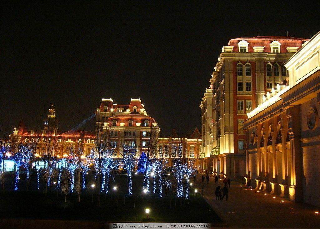 津湾广场后面 海河 津湾广场 夜景灯 仿欧式建筑 灯光装饰 国内旅游