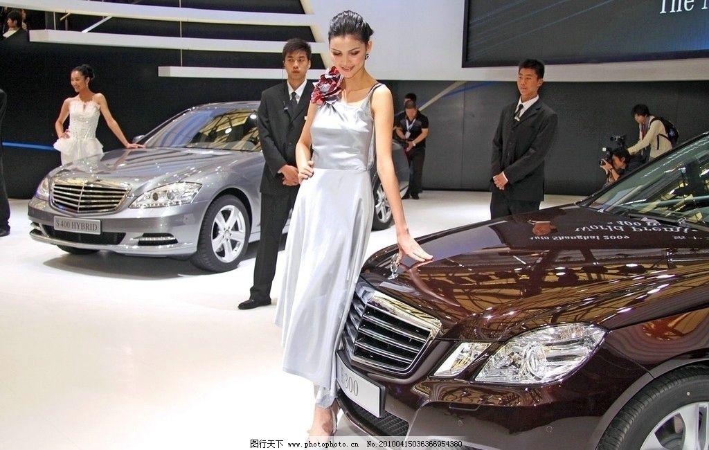 高清女模特 上海车展模特 壁纸 美女 性感 职业女性 时尚轿车图片