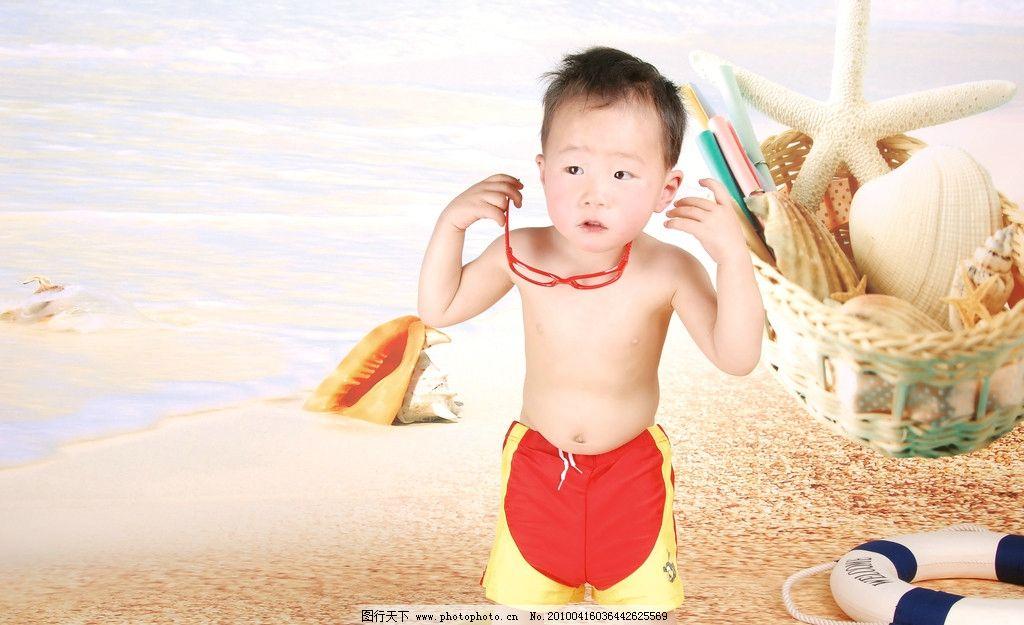 宝贝戴眼镜真逗人 宝宝 男孩 幼儿 儿童 沙滩 海螺 可爱的小宝贝