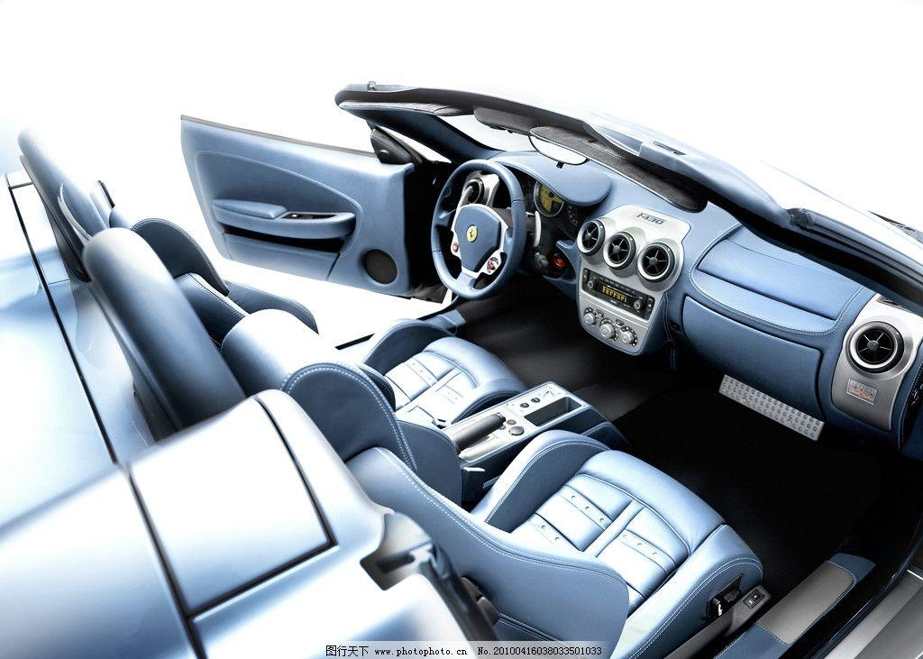 汽车仪表台图片,汽车摄影图 车内图 车内配置图 方向