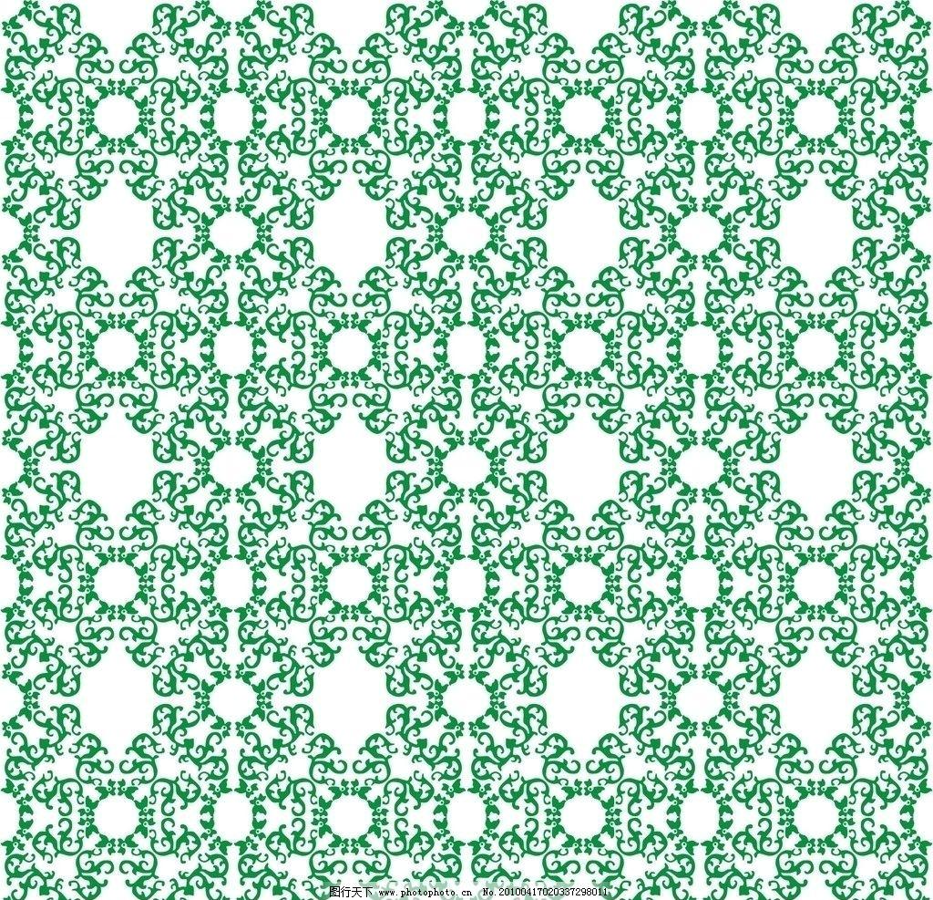 四方花纹 四方连续 花边 底纹 欧式花纹 花纹花边 底纹边框 矢量