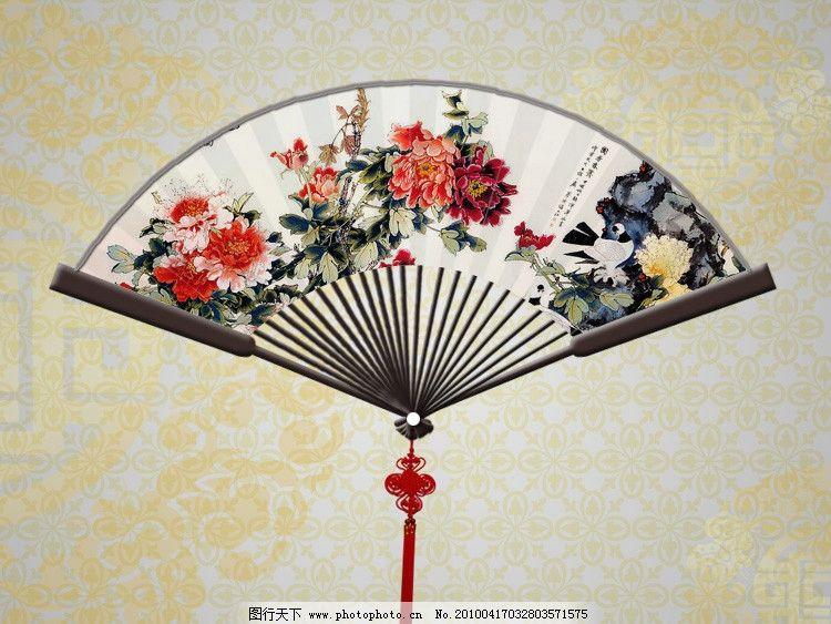 中国古风折叠纸扇 中国风折扇 中国风 花纹 折扇 纸扇 扇子 传统文化