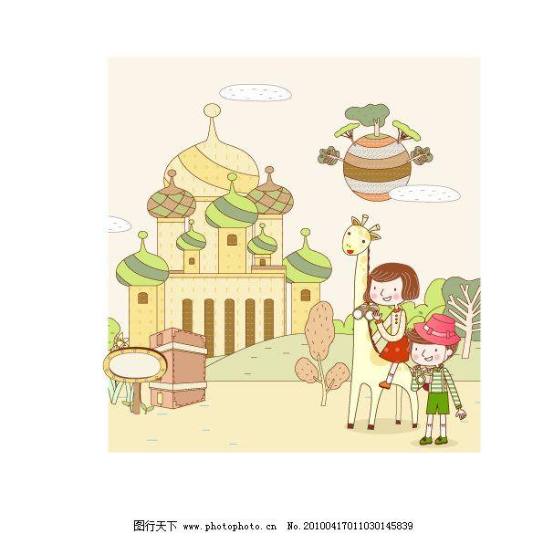 韩国插画 花朵 建筑 快乐儿童梦幻旅行 旅行 梦幻 儿童 可爱 旅行插画