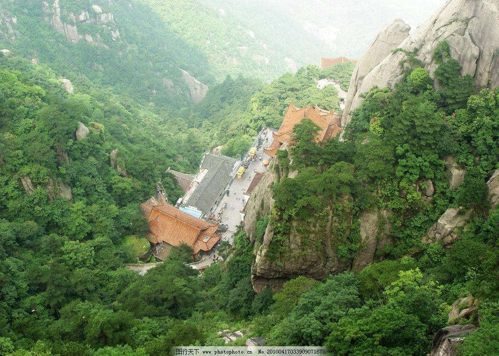 九华山 风景 山景 旅游 景区 九华山风光 山峰 险峻 山岭 山石 寺院