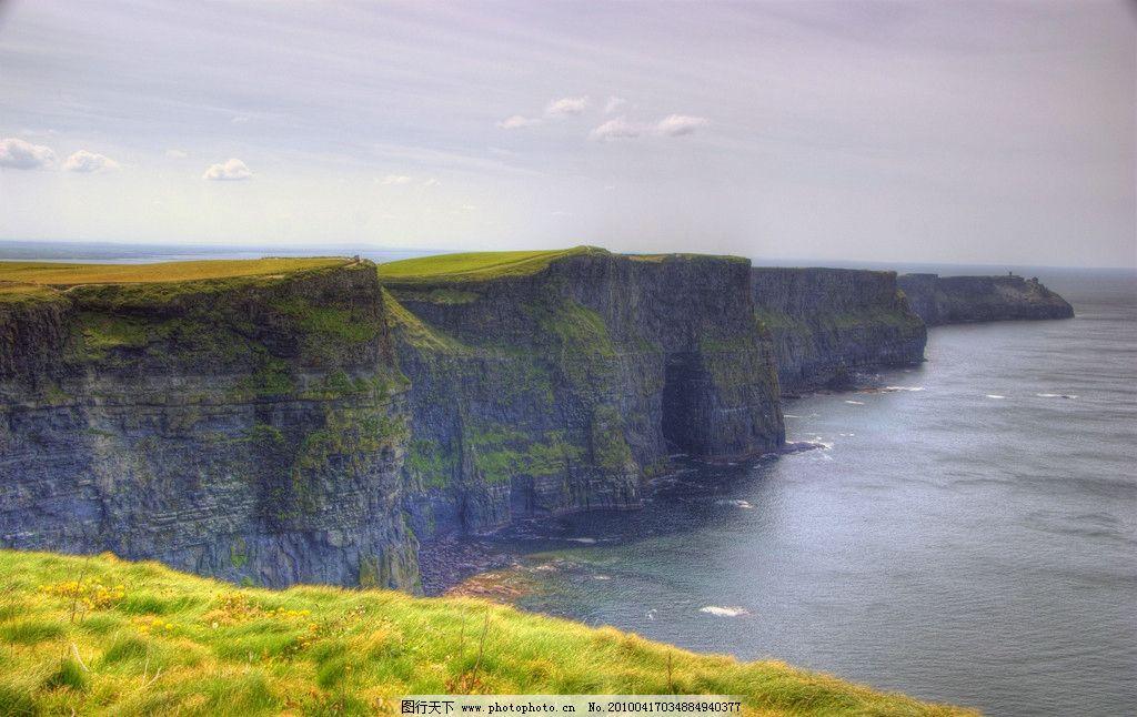 自然景观 风景 蓝天 白云 大海 草地 悬崖 自然风景 摄影 300dpi jpg