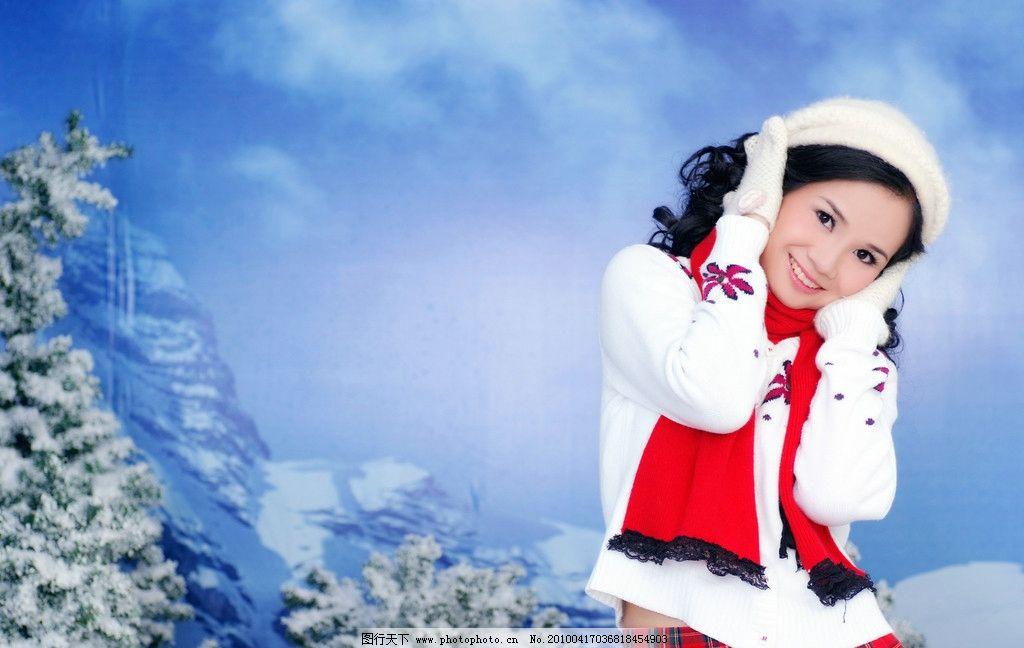 美女 人物 女性 冬天美女 雪景 围巾美女 帽子美女 女性女人 人物图库