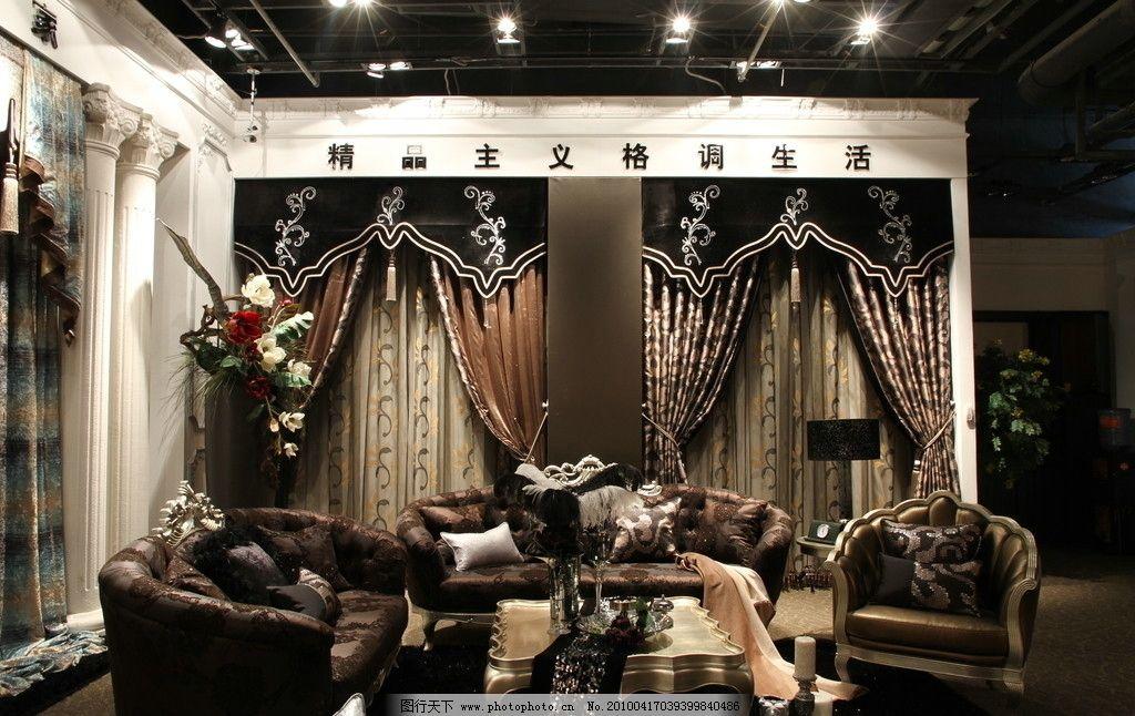凡尔赛设计 插画 欧式幔头 经典家居 布艺墙纸 窗帘 室内摄影