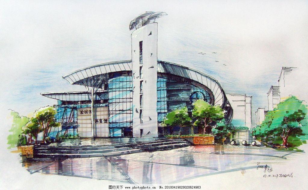 室外建筑写生 景观 手绘 效果图 建筑设计 环境设计