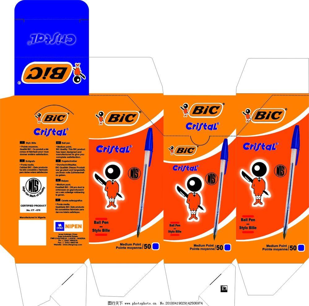 包装盒 笔 纸盒 包装设计 广告设计 矢量 cdr