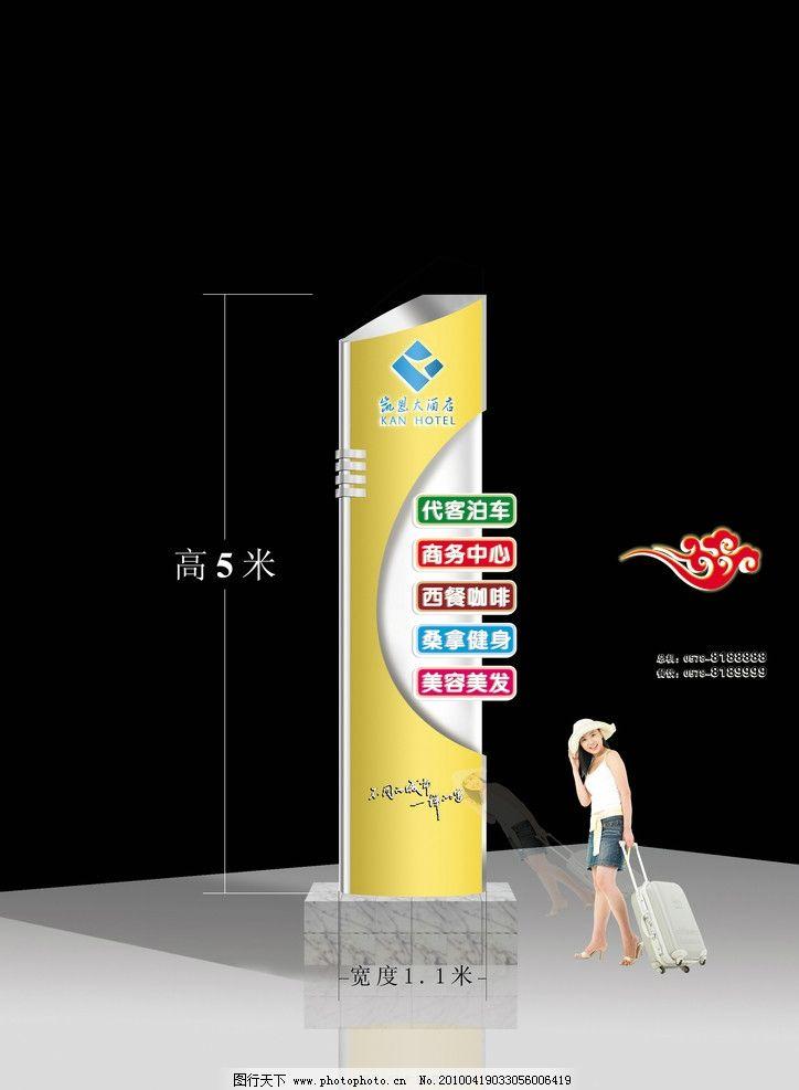 导向牌 指向牌(效果图) 立牌 引导牌 指向牌 vi设计 广告设计模板 源