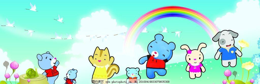 幼儿园 贴画 可爱小动物图片