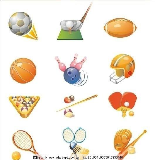休育运动球类主题图标矢量素材图片