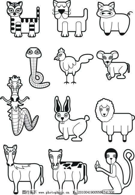 十二生肖02免费下载 动物 狗 猴 虎 鸡 卡通 龙 牛 蛇 十二生肖 十二