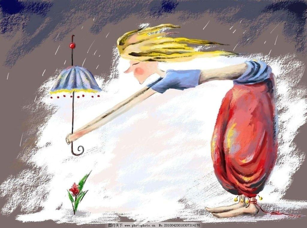 小丑 雨伞 花 雨 动漫人物 动漫动画 设计 35dpi jpg
