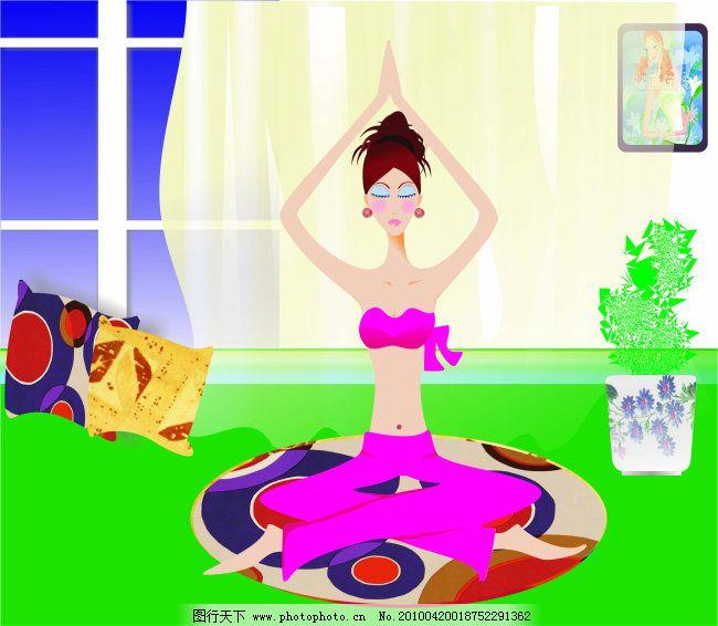瑜伽生活免费下载 享受生活 享受瑜伽生活 图片素材 卡通动漫可爱图片
