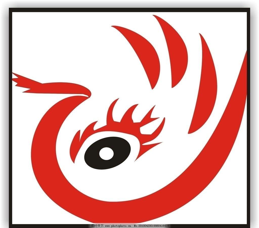 眼睛 公司标志 企业logo标志