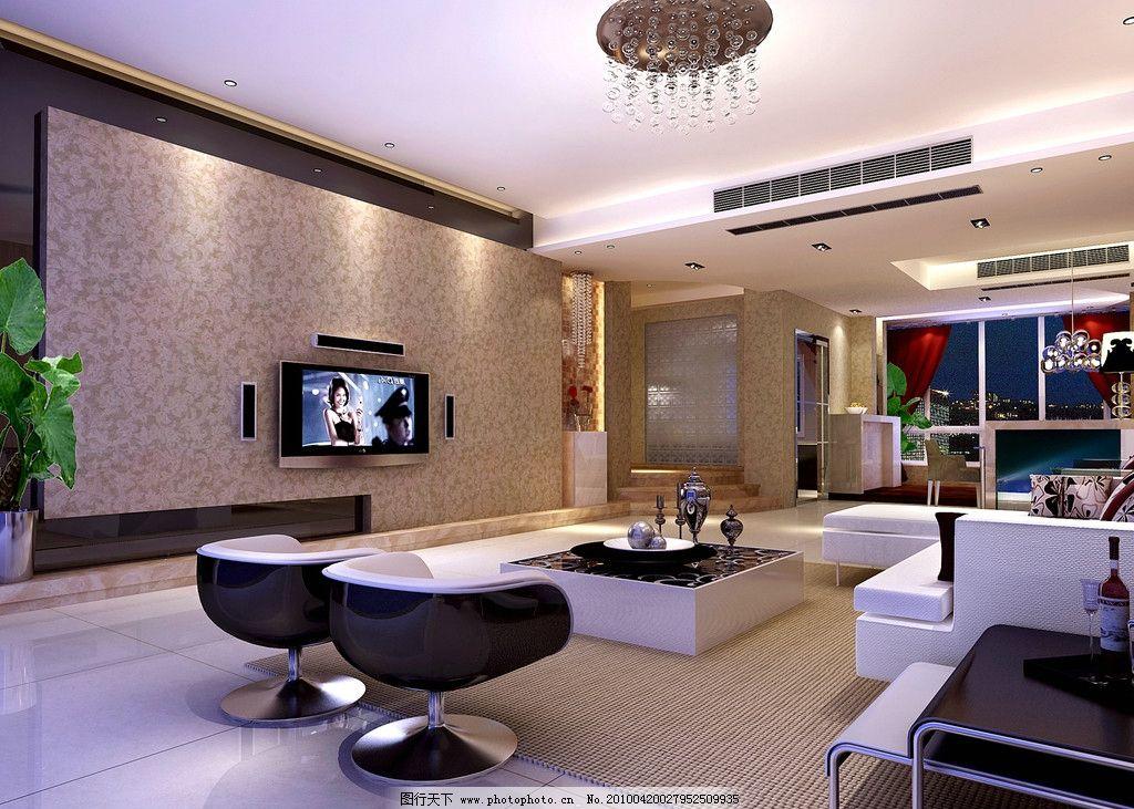 室内装修效果图 室内灯光效果图 大厅设计 装潢设计 室内装修设计