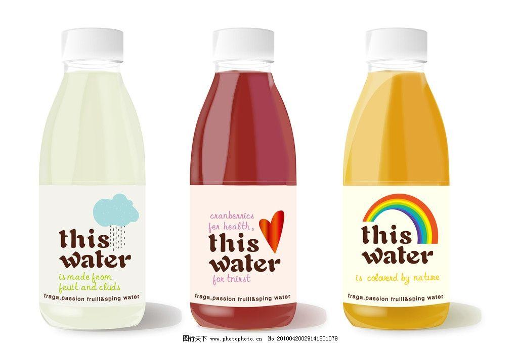 设计图库 广告设计 包装设计  果汁包装 果汁 鲜橙 葡萄 牛奶 彩虹 雨