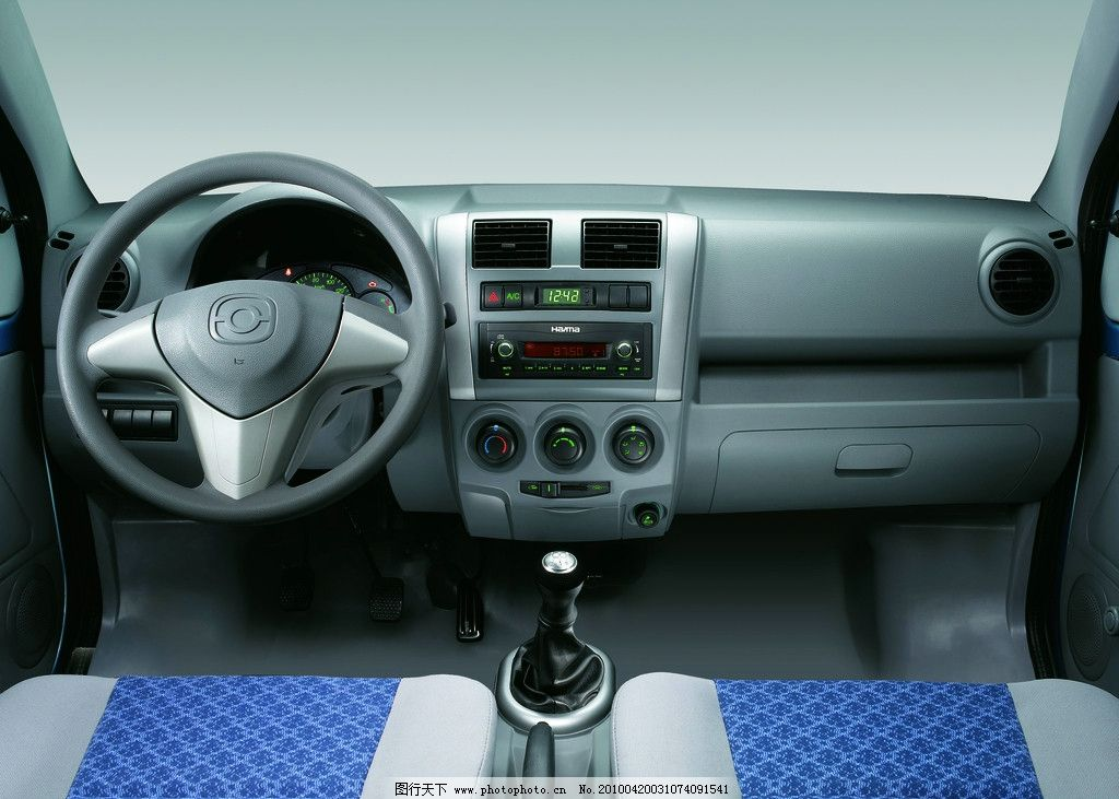 福仕达 海马汽车 自主品牌 面包车 汽车 商用车 中控台 方向盘 座椅