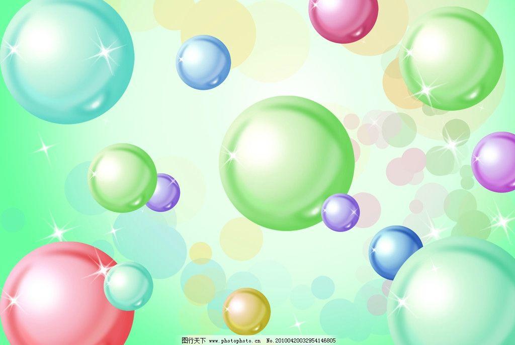 气泡飞舞 背景模板 婚纱背景 气泡 绚烂 五彩缤纷 背景素材 psd分层
