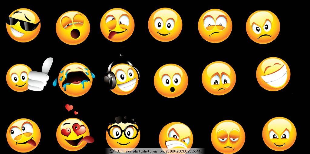 可爱搞怪表情图标 可爱 搞怪 表情 图标 qq表情 psd分层素材 源文件