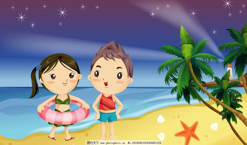 卡通情侣图片 沙滩 海边浪漫 游泳 情侣 动漫人物 动漫动画 设计 72