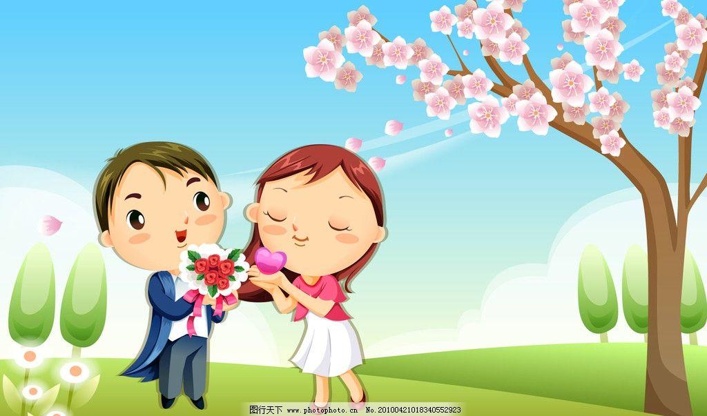 卡通情侣图片 花下浪漫 送花约会 情人节 情侣 动漫人物 动漫动画