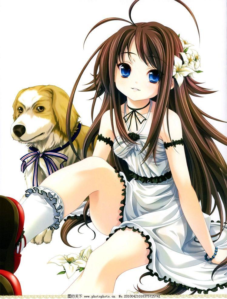 卡通美少女 日本 动漫 可爱 大眼睛 蓝眼睛 小狗 动漫动画