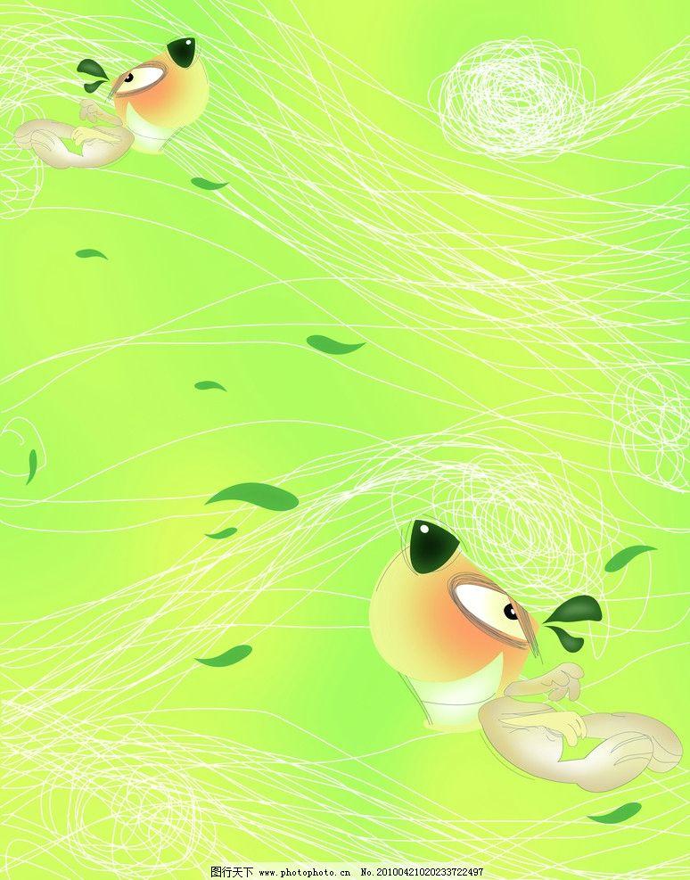 移门 线条条纹 小动物 背景底纹 底纹边框 设计 72dpi jpg
