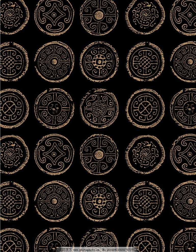 传统文化 古代花纹 古代图案 节日素材 喜庆 吉祥 纹饰 花草 底纹背景
