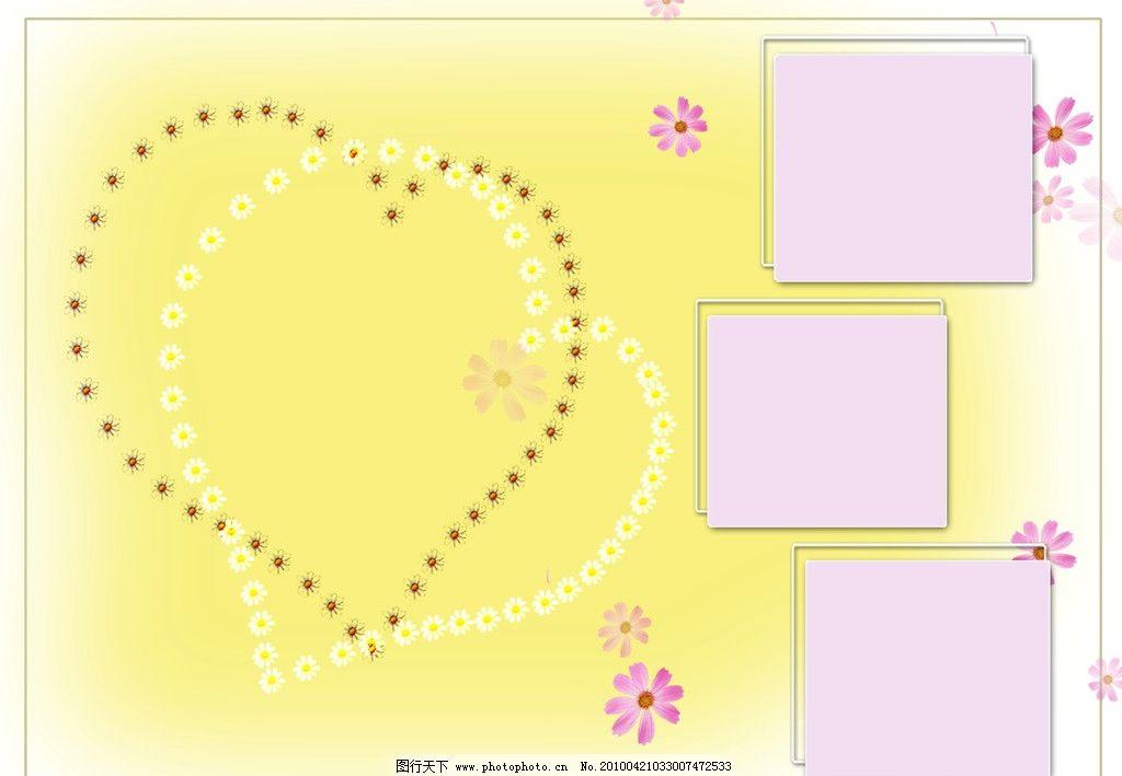 8寸psd儿童相册模板内页 紫色小花 紫色方框 点状桃心 黄色底板 psd图片