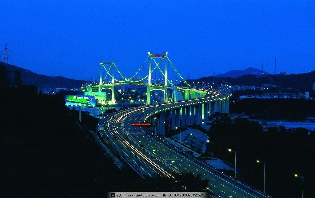 大桥 厦门风光 海沧大桥 夜景 国内旅游 旅游摄影 摄影 315dpi jpg