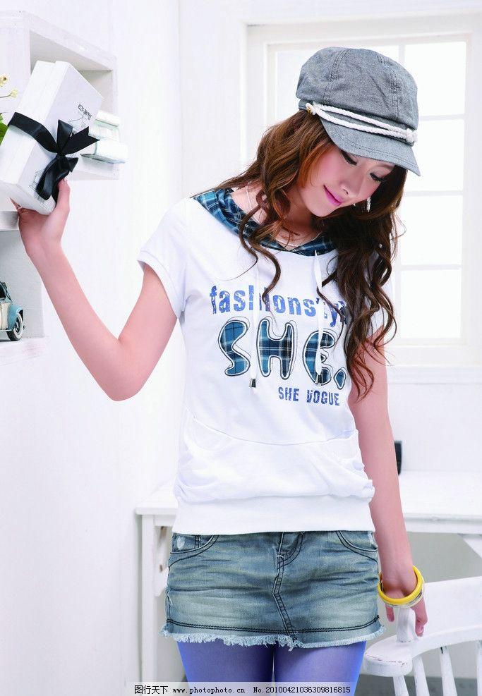美女 夏装上市 模特 衣服 女人 迷人 帽子 丝袜 人物图 人物图库