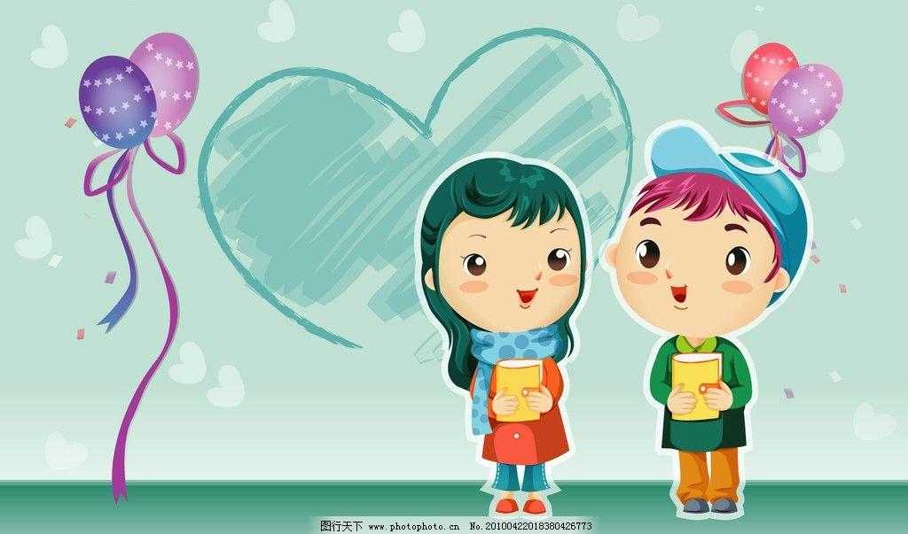 卡通情侣图片 约会 情侣 动漫人物 动漫动画 设计 72dpi jpg