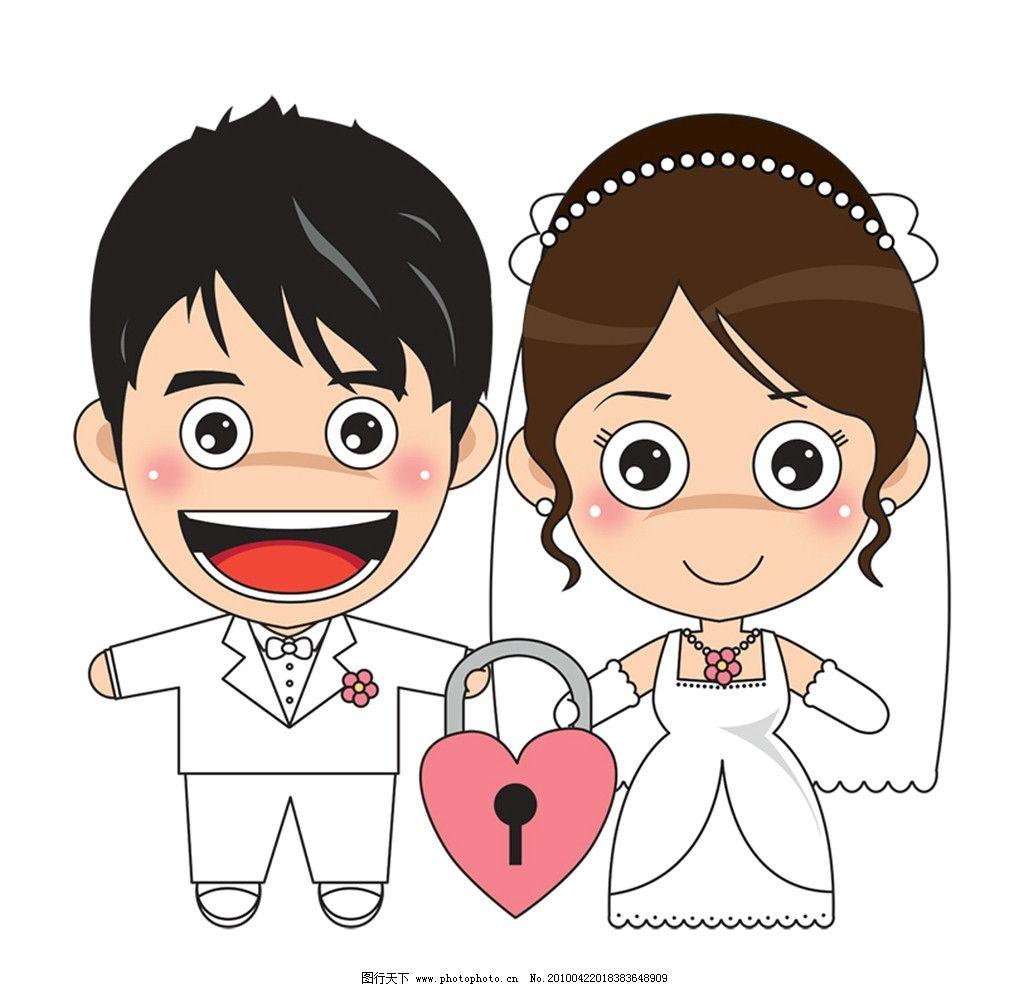 结婚卡通人物图片